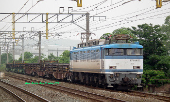 Ef81452_w_railonchiki5500x613
