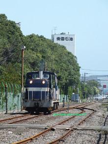 Mizue2013070707