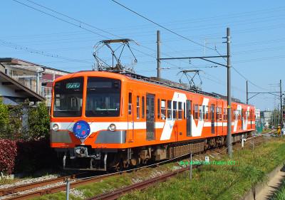 Ryutetsuryusei01
