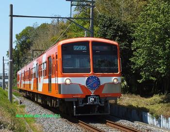 Ryutetsuryusei02