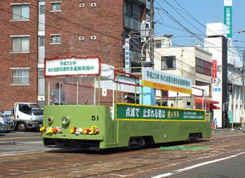 555000_hirodenhana02