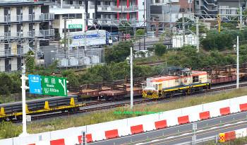 Nishiyahata_45t_wrail57