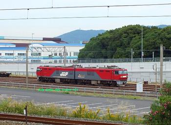 Nishiyahata_45t_wrail60