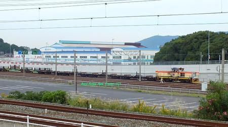 Nishiyahata_45t_wrail63