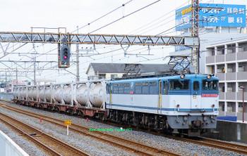 Musashinoeoef651058