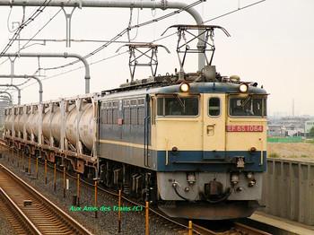 Musashinoeoef651064