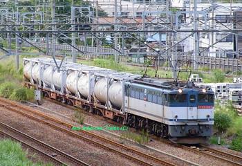 Musashinoeoef651080