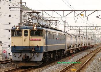 Musashinoeoef651082