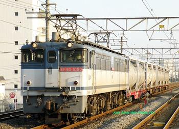Musashinoeoef651090