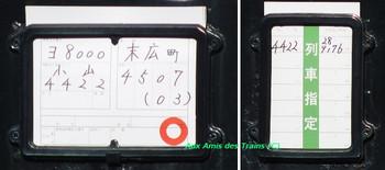 20140329shiki80004