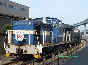 20140329shiki80008