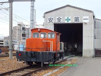 Inazawa04