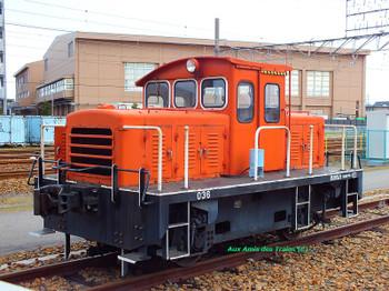 Inazawa06