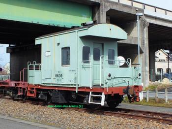 Inazawa33
