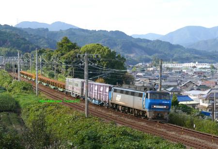 150mrail_test_05ef2009