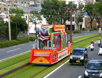 765000_20141101_kagoshimahana02