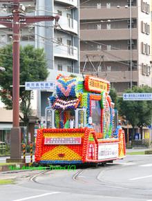 765000_20141101_kagoshimahana04