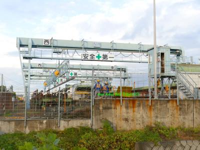 Nishihama05