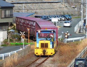 Nishihama16_2