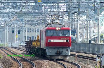 Nishiyahatad62701