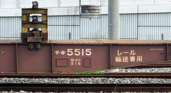 Nishiyahatad6275515