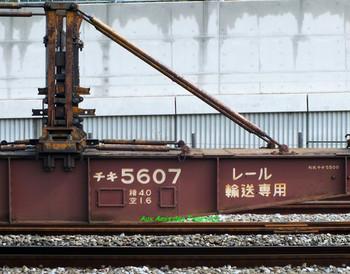 Nishiyahatad6275607