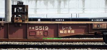 Nishiyahatad6275619