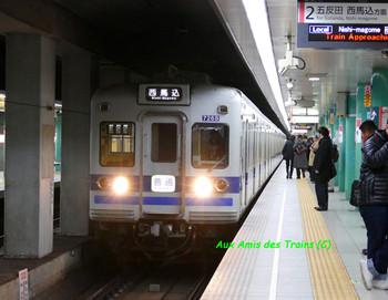 810000_hokuso726006