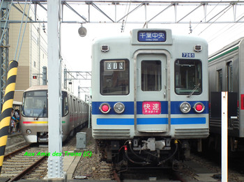 810000_hokuso726013_3