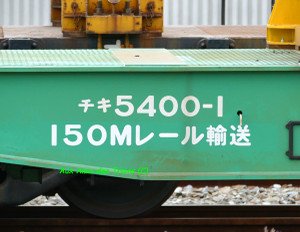 Chikikoken14111303