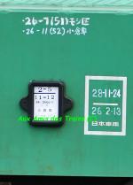 Chikikoken14111304