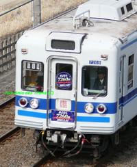 Hokuso7260sayonara32202