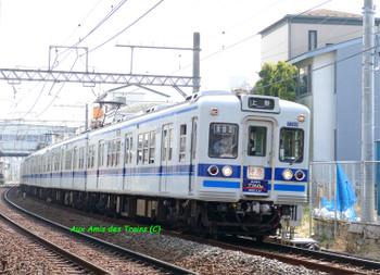 Hokuso7260sayonara32200