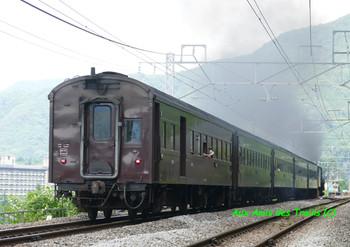 Slretrominakami20150603