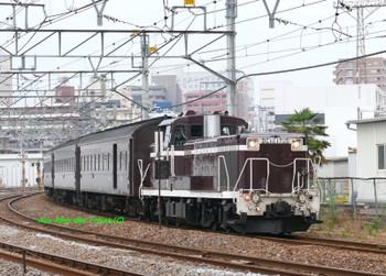 Slretrominakami20150619