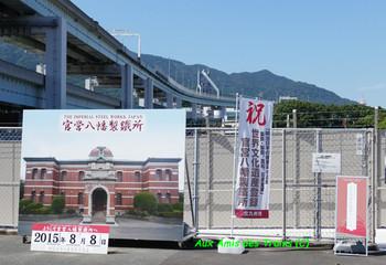 Honjimusyo01