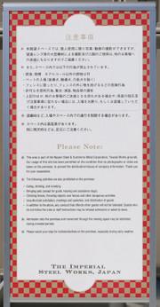 Honjimusyo02_2