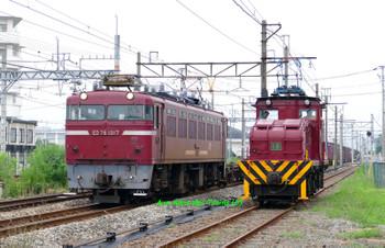 Mitsui2015082902
