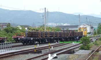 Ongagawa2013060902