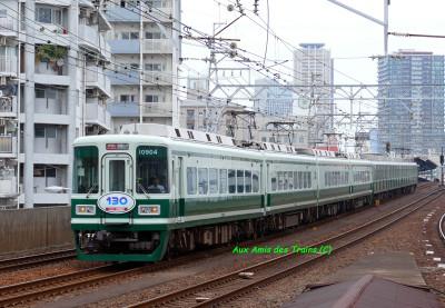 Nankai7000final02