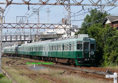 Nankai7000final05