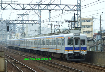Nankai7000final08