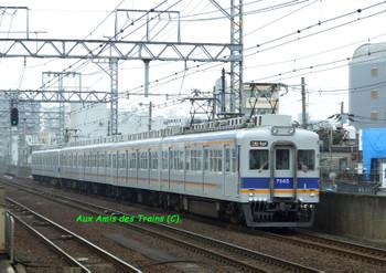 Nankai7000final09