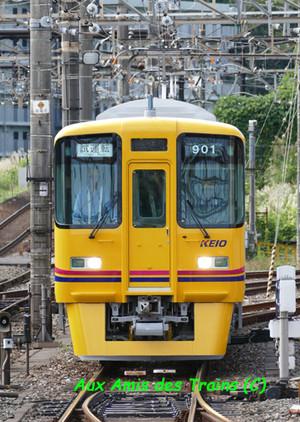 Deya900shiten02