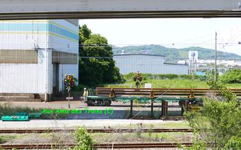 150mrail_tsumi14