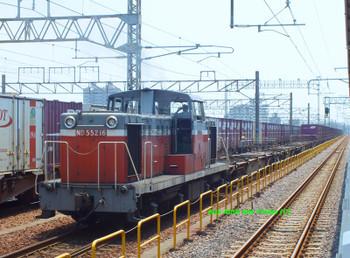 Nd55216_02