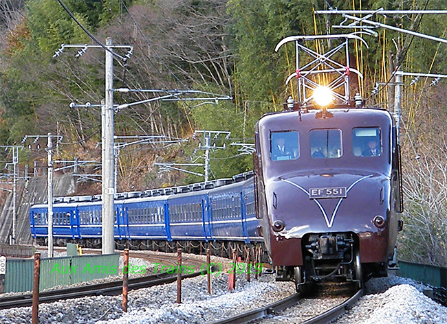 20081206_ef5511