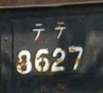 Nyz_tete8627