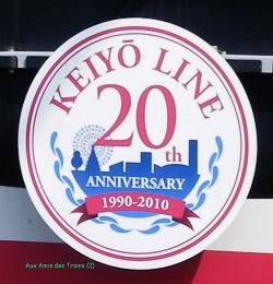 Keiyo_anv20th_hm