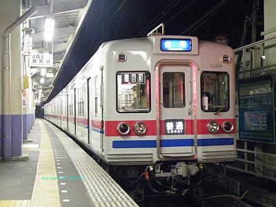 Lastrun_from_keisei_takasago